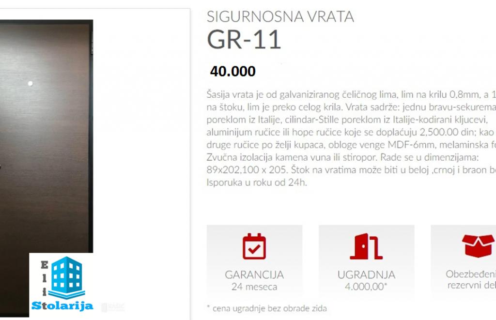 GR11 elit1